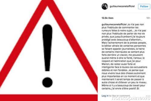 Партнер Котийяр назвал слухи оееромане сПиттом «глупыми инеобоснованными»