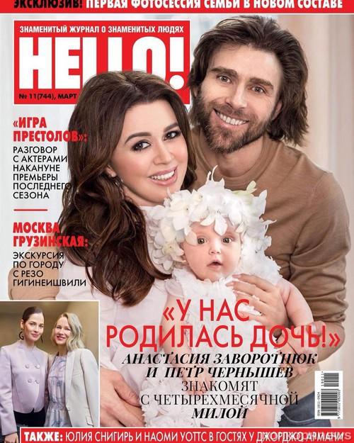 Российская актриса Заворотнюк снова стала мамой - Stars