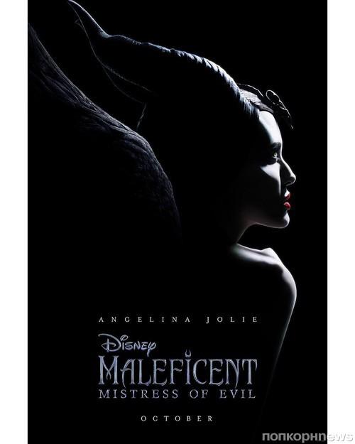 Малефисента 2: видео трейлера фильма сАнджелиной Джоли