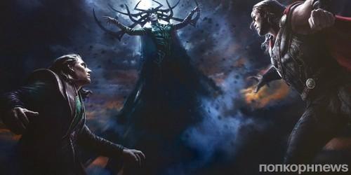 Marvel представил 1-ый трейлер фильма «Тор: Рагнарек»
