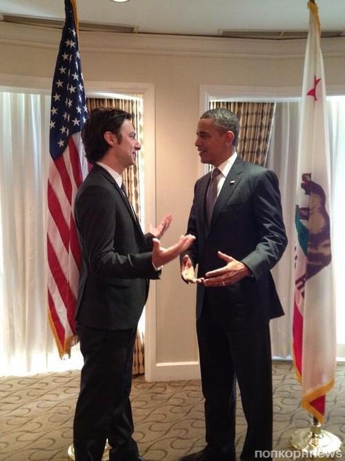 Зак Брафф и Барак Обама
