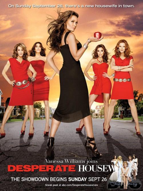 постер 7 сезона