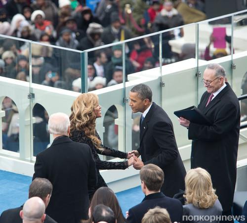 Бейонсе и Барак Обама
