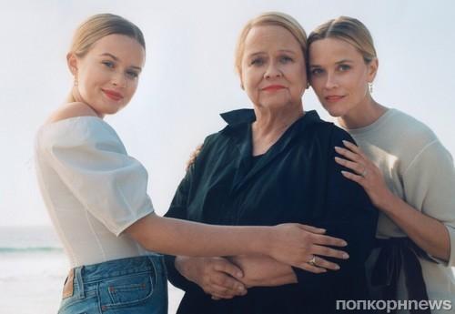 Риз Уизерспун с мамой и дочкой
