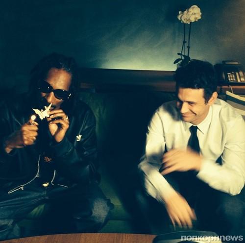 Snoop Dog и Джеймс Франко