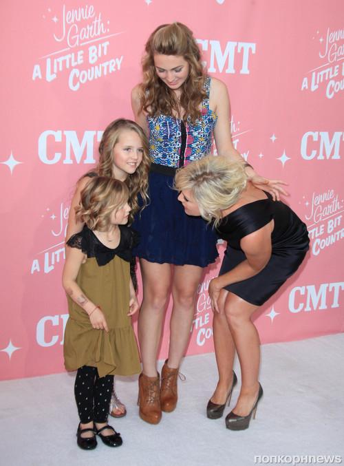 Дженни Гарт с дочерьми