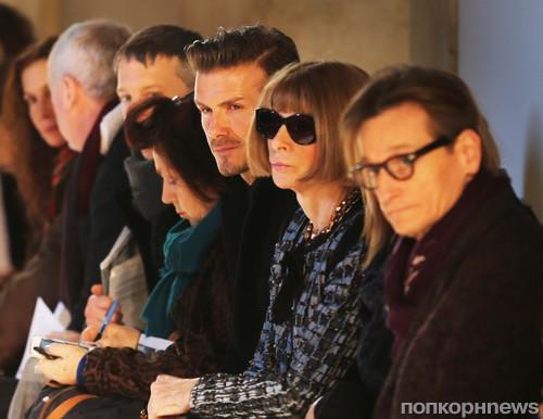 Дэвид Бекхэм и анна Винтур на показе Victoria Beckham