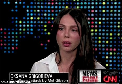 Оксана Григорьева