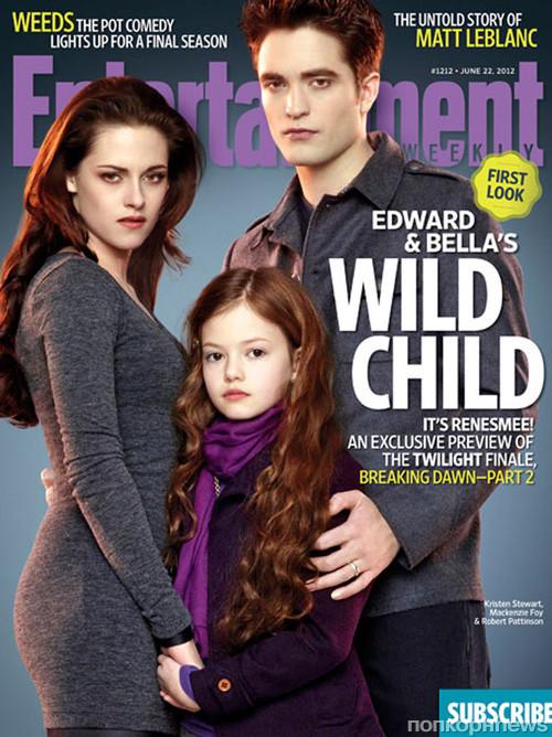 Эдвард и бэлла рассвет секс