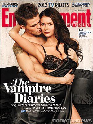 Секс трах дневники вампира