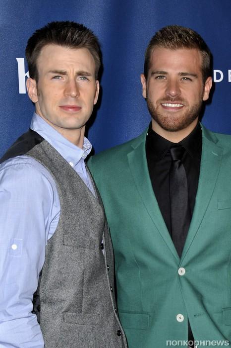 Крис Пайн с братом