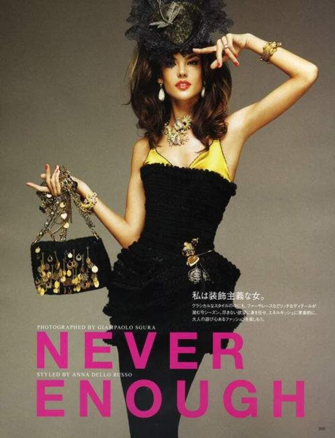 Алессандра Амбросио в журнале Vogue Япония. Сентябрь 2010