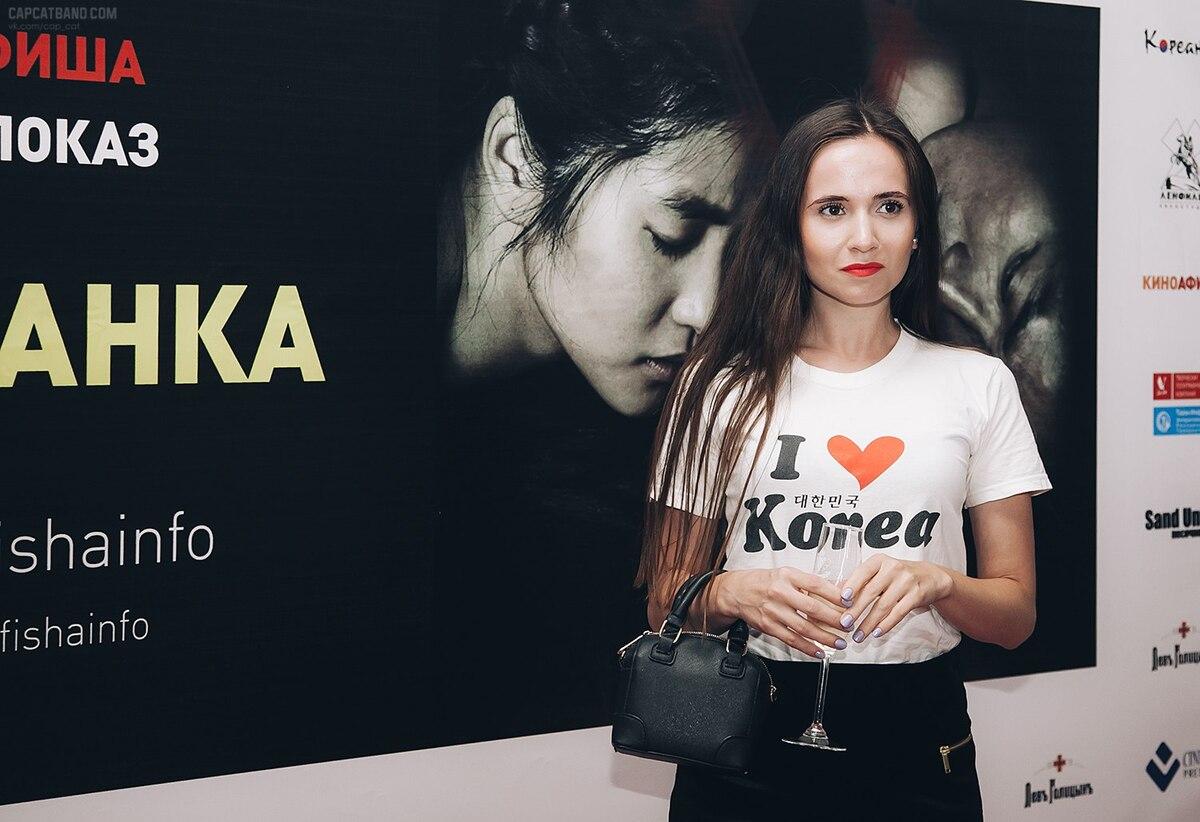 Пресс-показ фильма «Служанка» в Санк-Петербурге