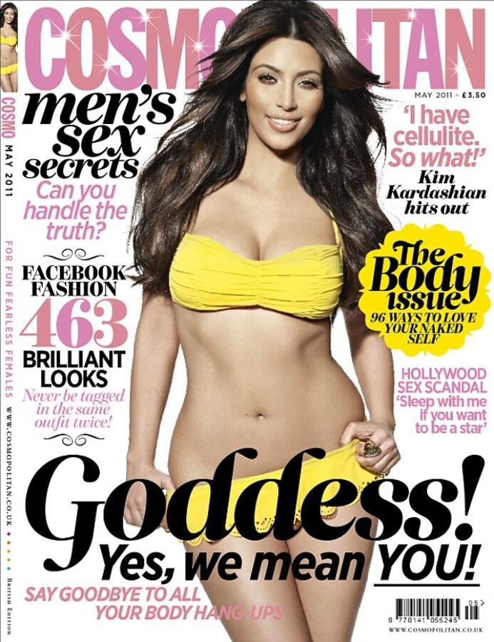 Ким Кардашиан в журнале Cosmopolitan Великобритания. Май 2011