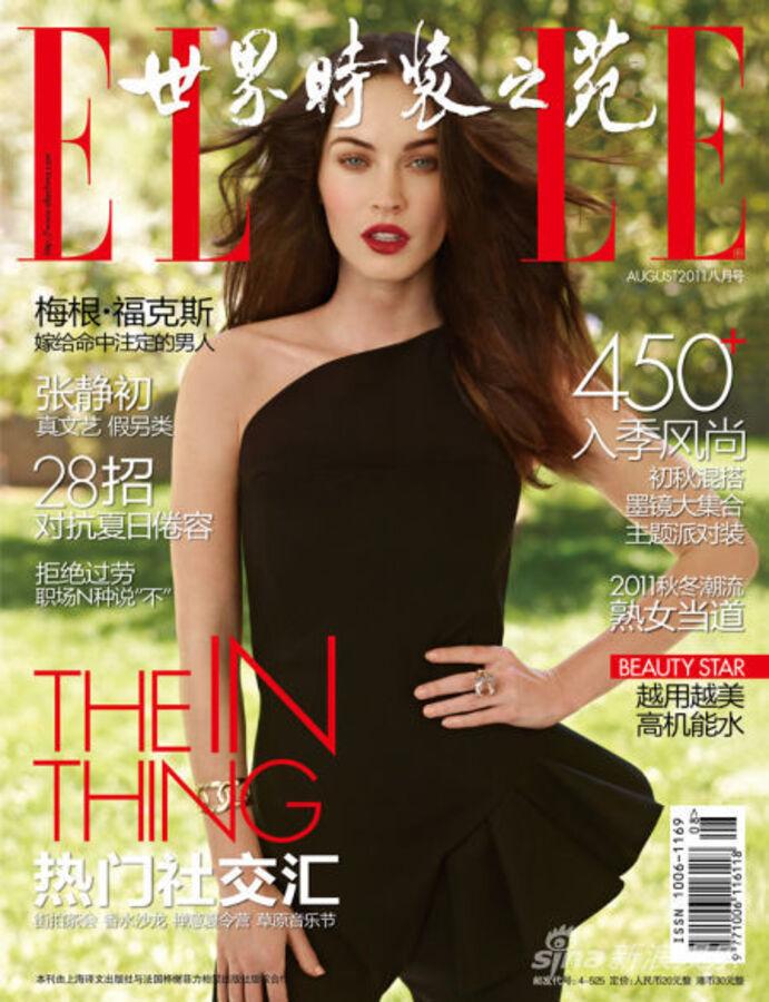 Меган Фокс в журнале Elle. Китай. Август 2011