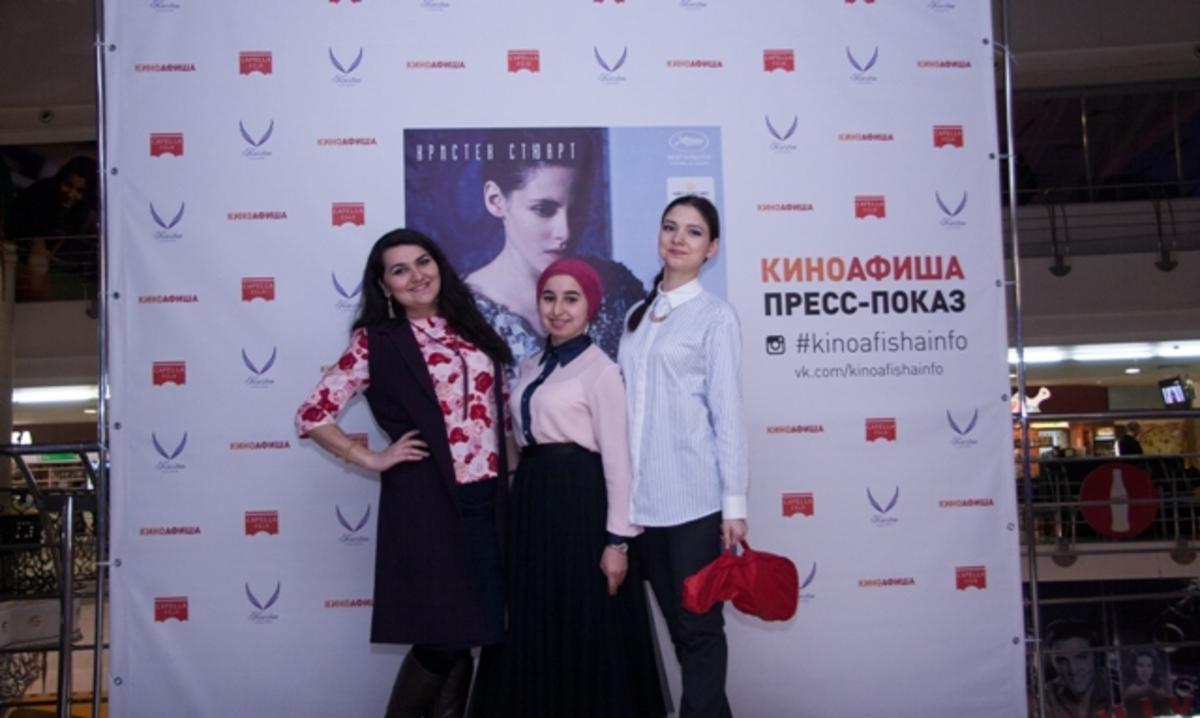 В Казани прошёл закрытый пресс-показ фильма «Персональный покупатель»