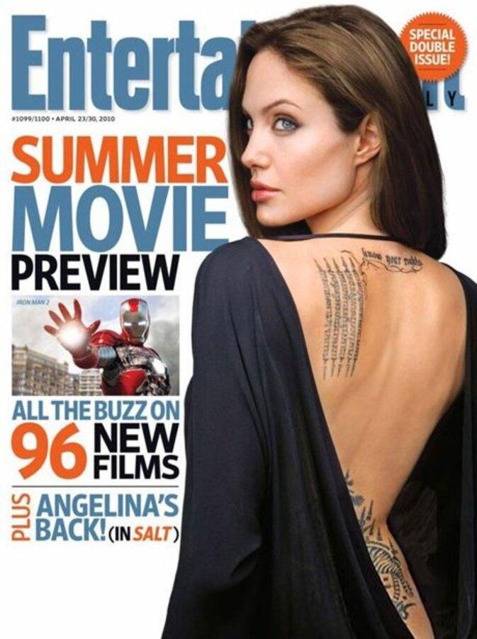 Анджелина Джоли в Entertainment Weekly