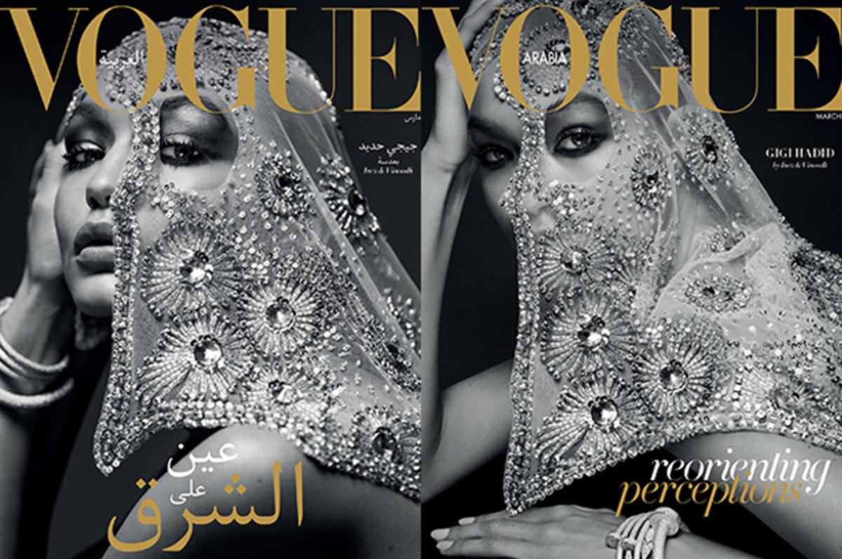 Джиджи Хадид появилась на обложке первого в мире арабского Vogue