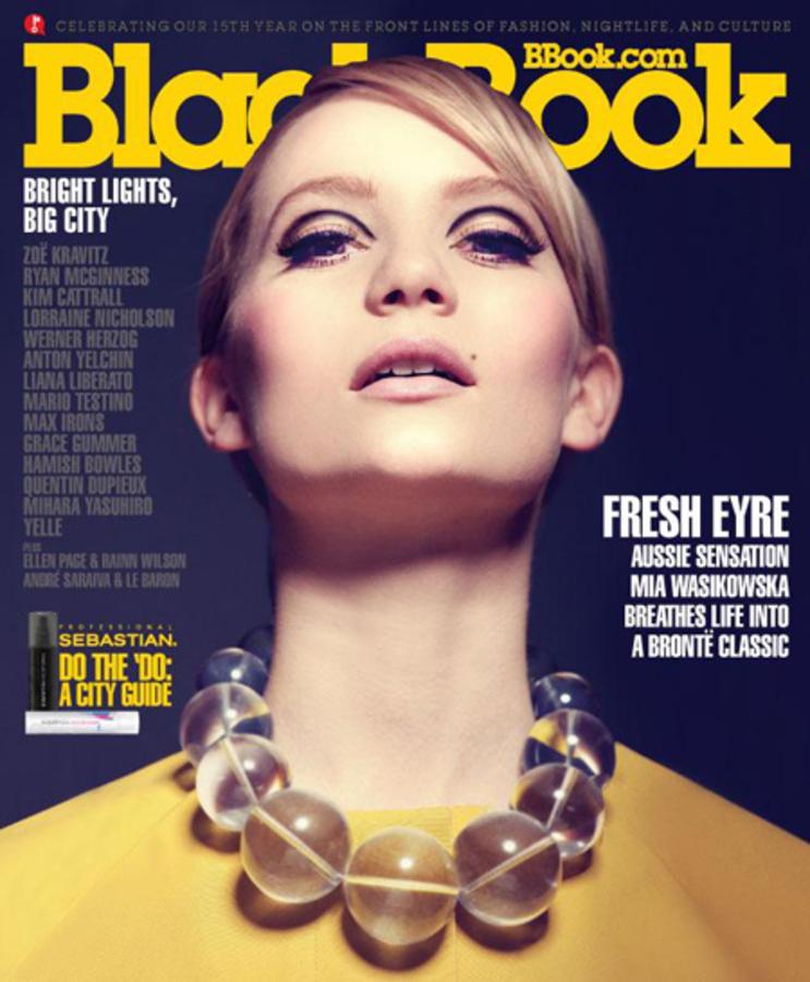 Миа Васиковска в журнале BlackBook. Апрель 2011