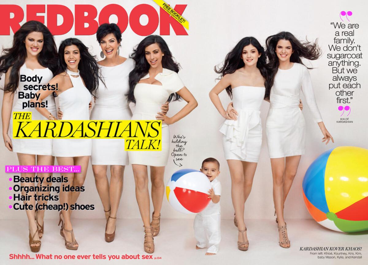 Ким Кардашиан в журнале Redbook. Апрель 2011