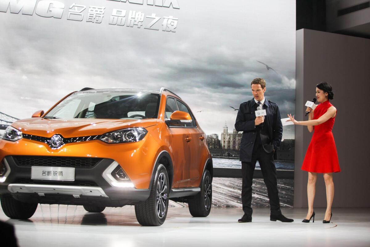 Бенедикт Камбербэтч стал представителем автомобильного концерна MG Motors
