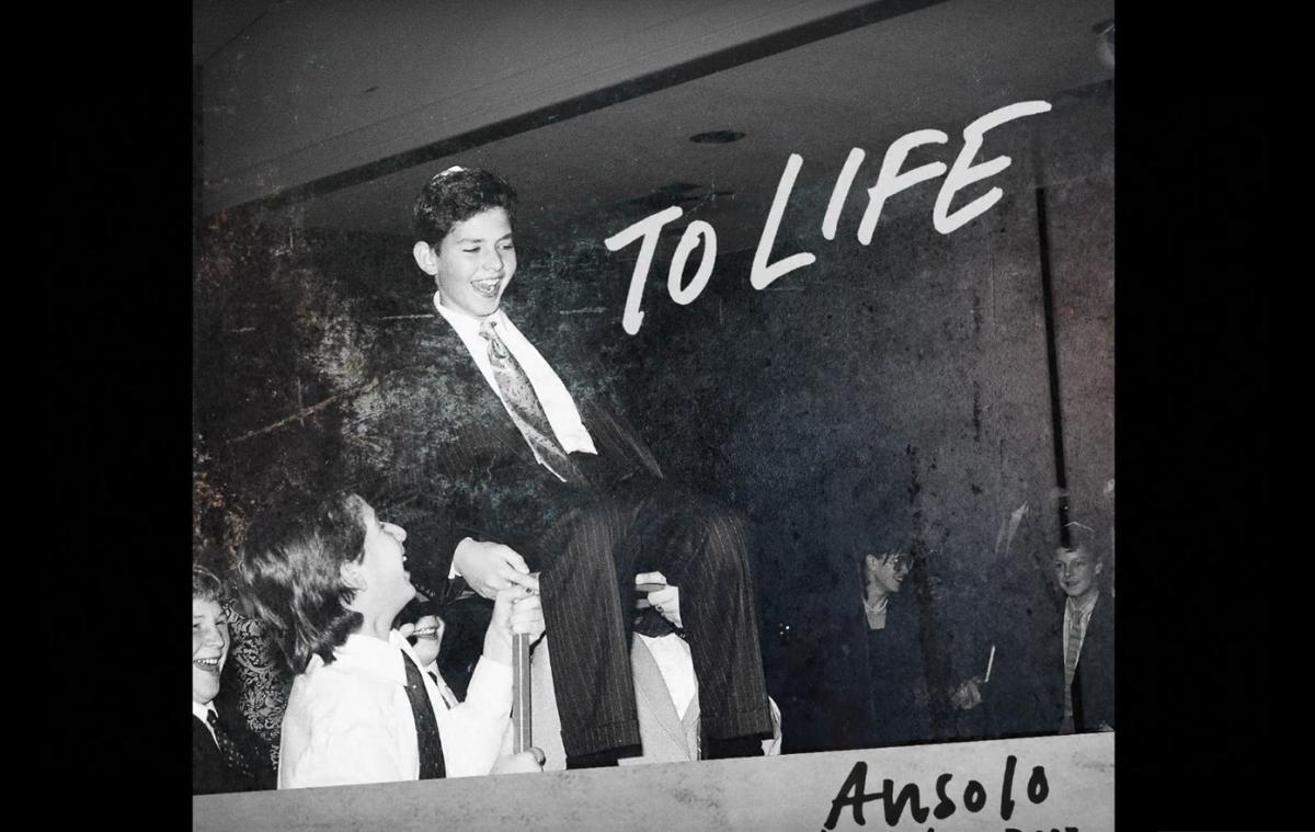 Энсел Элгорт представил свой дебютный сингл To Life