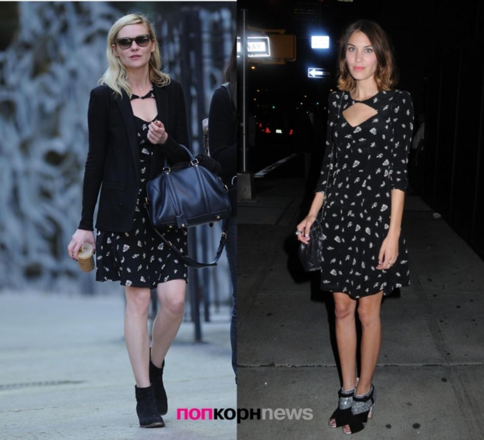 Fashion Battle: Кирстен Данст и Алекса Чанг