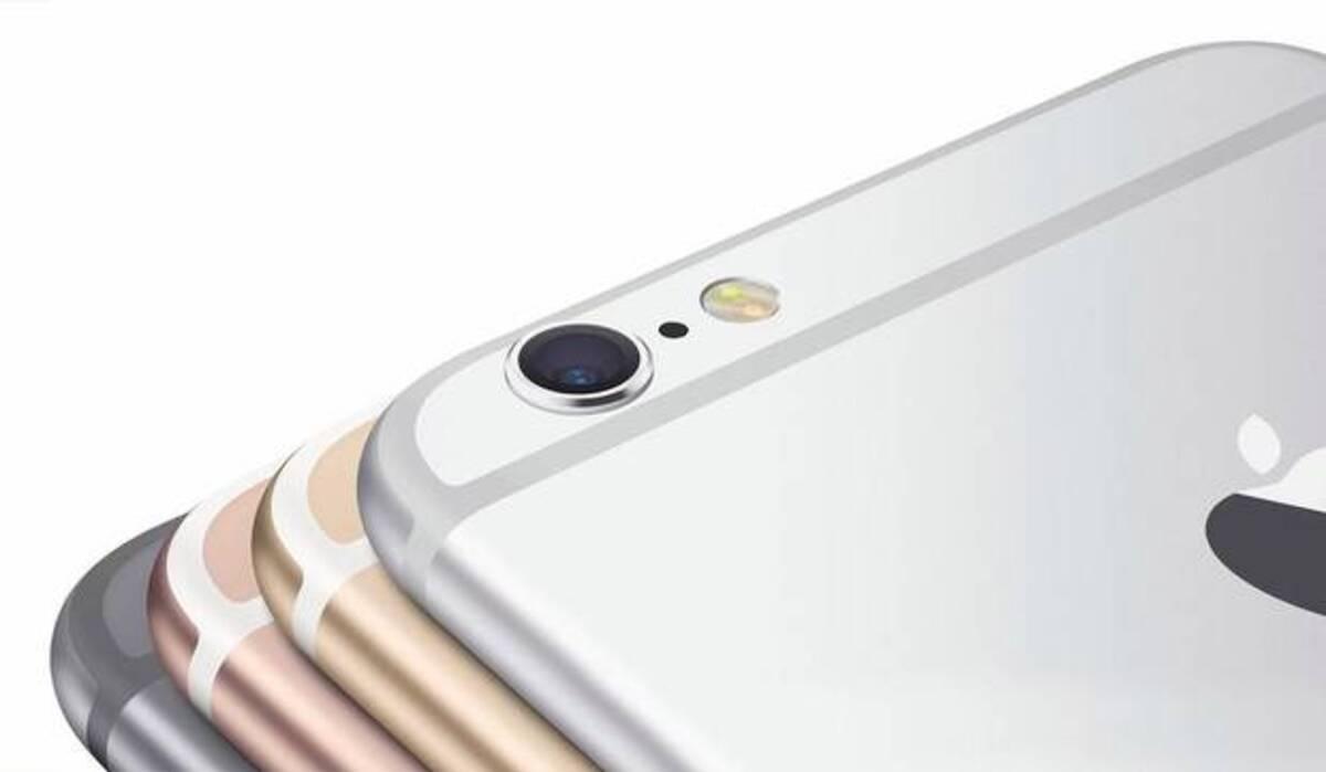 Apple iPhone получит новую расцветку «розовое золото»