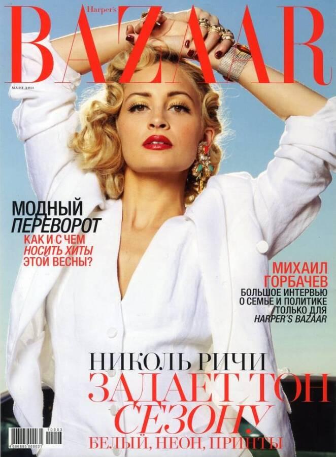 Николь Ричи для журнала Harper's Bazaar. Россия. Март 2011