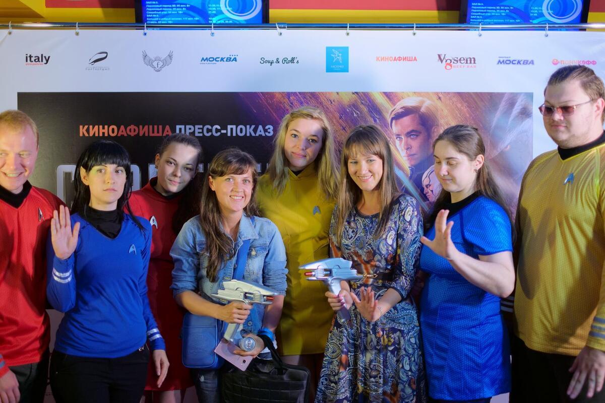 В Санкт-Петербурге состоялся пресс-показ картины «Стартрек: Бесконечность»