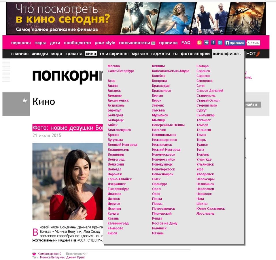 Отличная новость для любителей кино: новый сервис на ПОПКОРНNews