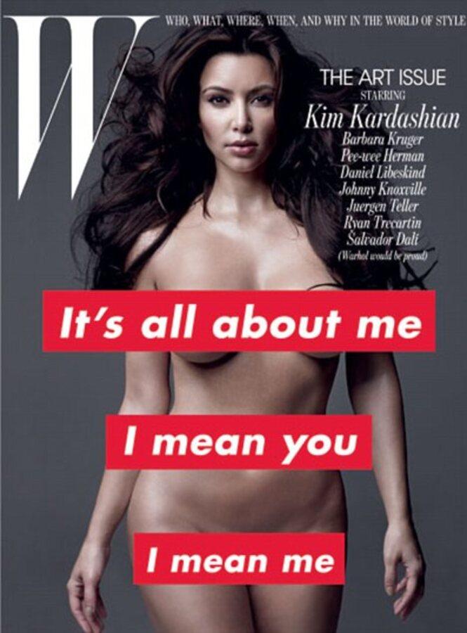 "Ким Кардашиан обнажилась для журнала ""W"""