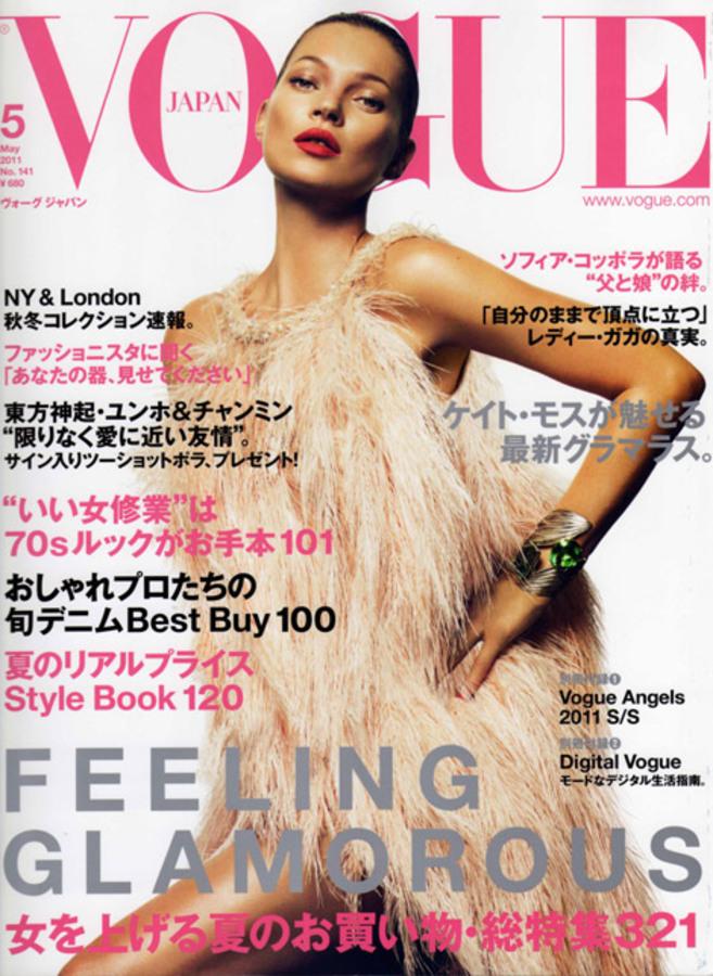 Кейт Мосс в журналах Vogue. Япония и Harper's Bazaar UK. Май 2011