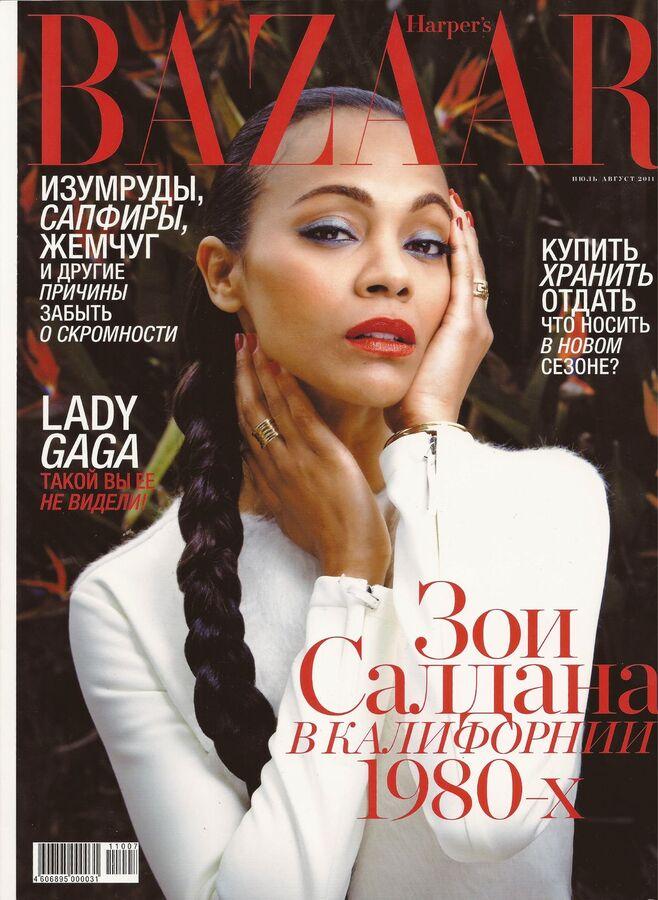 Зои Салдана в журнале Harper's Bazaar. Россия. Июль/Август 2011