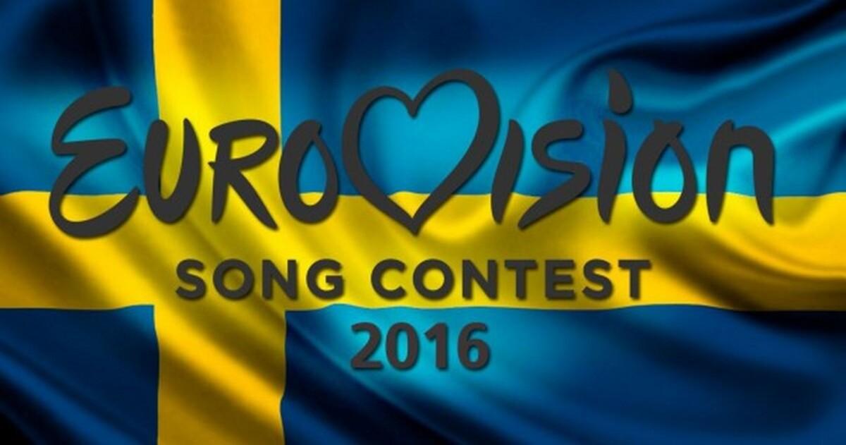 Евровидение-2016: список всех участников и их песни (видео)