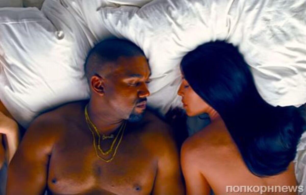 Секс-видео Ким Кардашьян и Канье Уэста оценили в 25 миллионов долларов