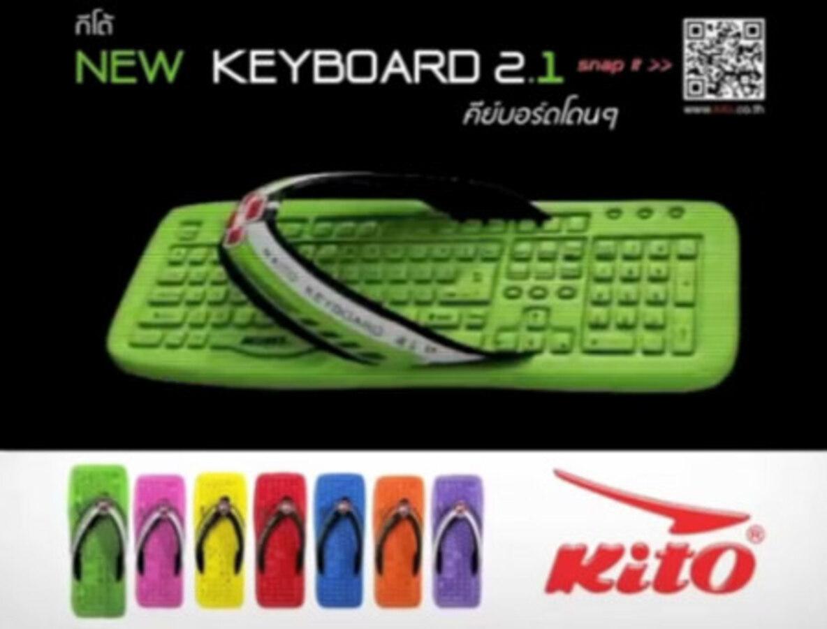 Интересные штучки: шлепки-клавиатуры