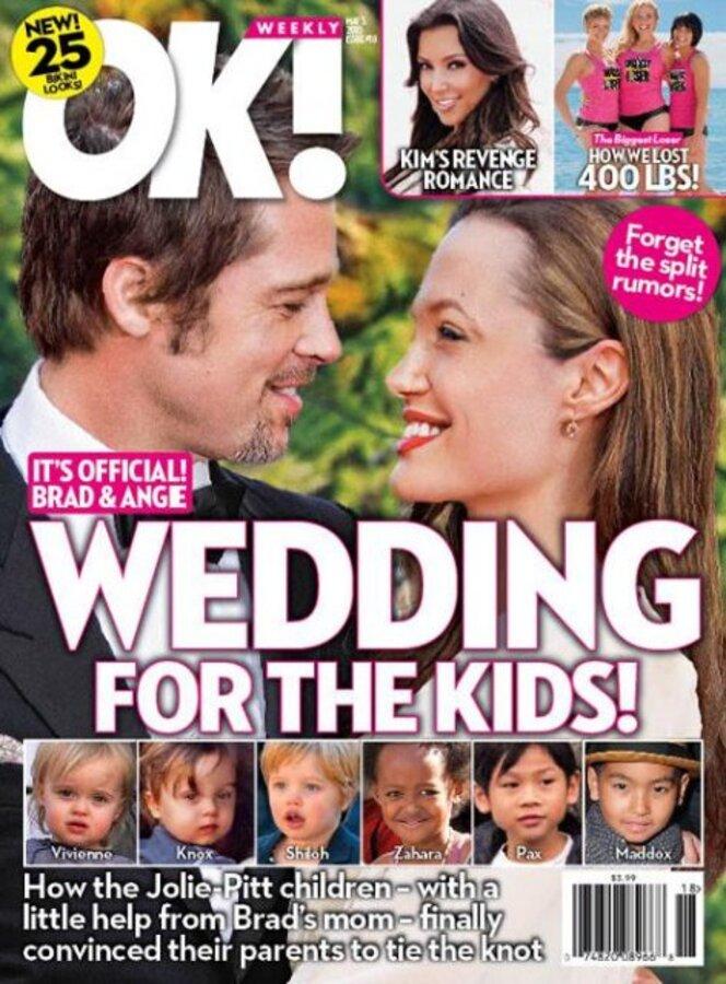 Брэда Питта и Анджелину Джоли уговаривают пожениться дети