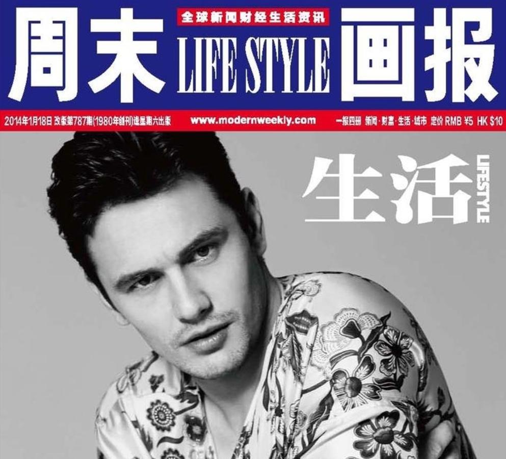 Джеймс Франко в журнале Modern Weekly China