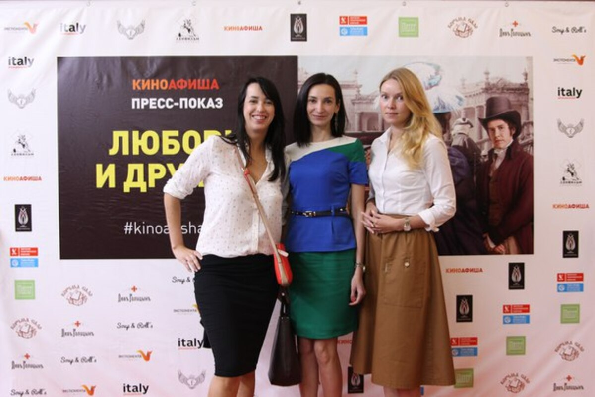 В Санкт-Петербурге прошел показ фильма «Любовь и дружба»