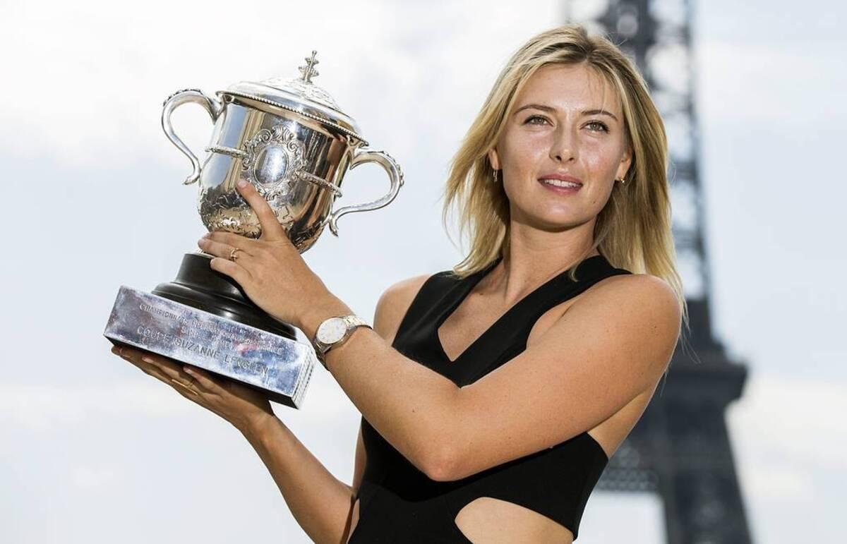 Мария Шарапова завершила карьеру теннисистки