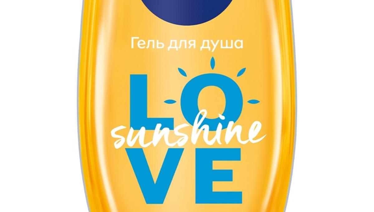 Солнце в бутылке или новинка от NIVEA – гель-уход для душа LOVE SUNSHINE