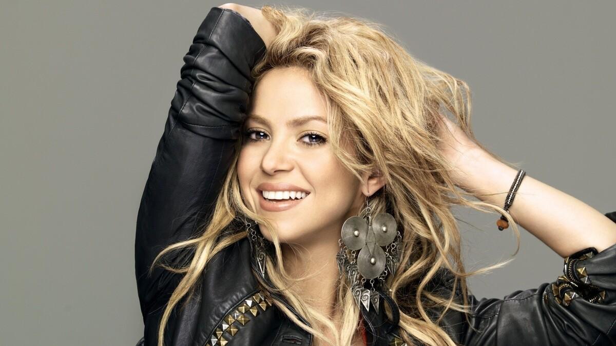 Шакира закончила курс философии в университете за время карантина