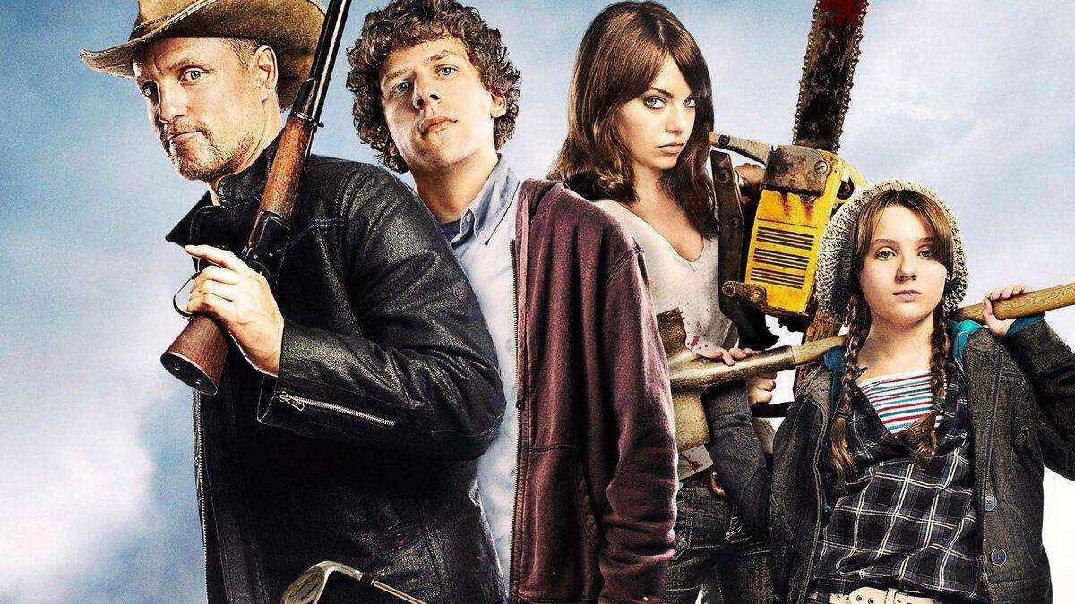 Спустя 10 лет: вышел трейлер фильма «Добро пожаловать в Zомбилэнд 2»
