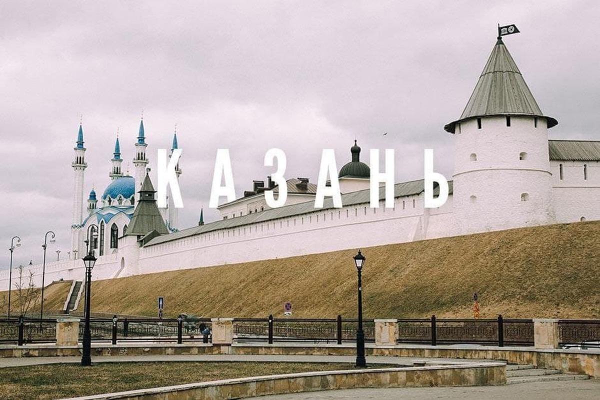 «Страшная трагедия»: Галкин, Бузова, Галич и другие скорбят о погибших в Казани