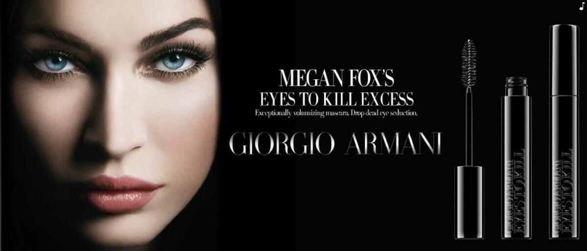 Меган Фокс для Giorgio Armani Beauty