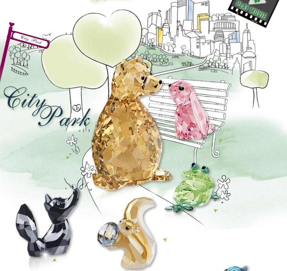 Реклама коллекции  Swarovski City Park