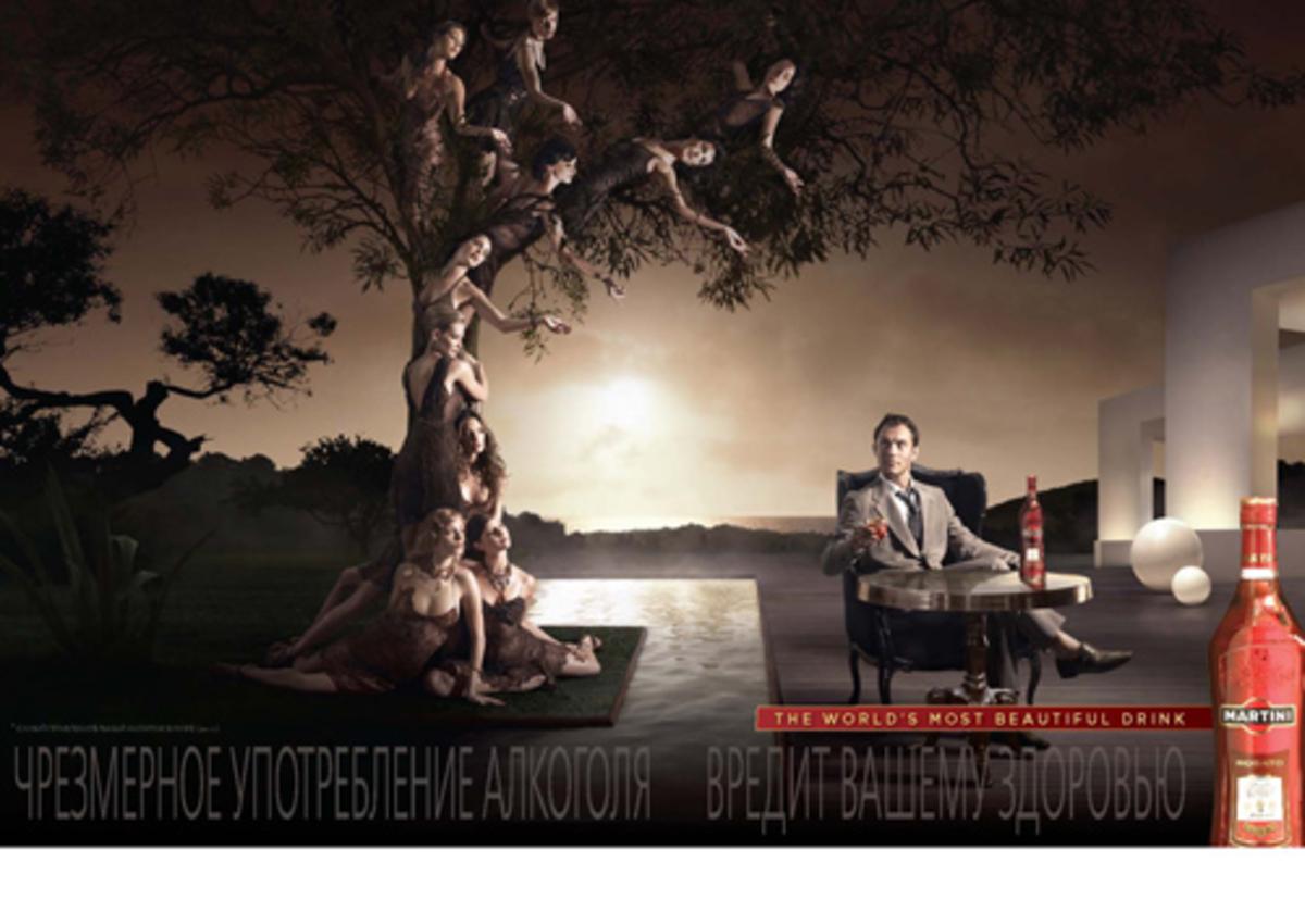 Джуд Лоу в рекламе Martini Rosato