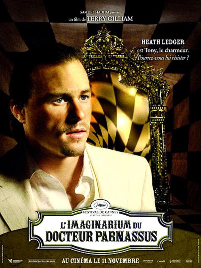 Постеры фильма «Воображариум доктора Парнасса»
