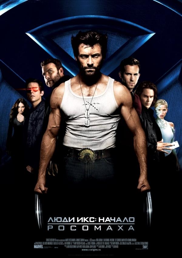 Пять характер-роликов фильма «Люди Икс. Начало. Росомаха»